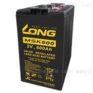 广隆蓄电池MSK600/2V600AH参数报价