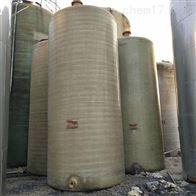 30吨二手玻璃钢储罐价格实惠量大从优