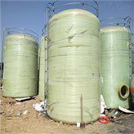 30吨二手玻璃钢储罐价格实惠品质优良