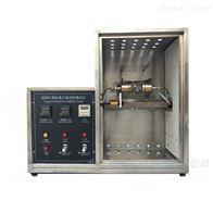 GB/T9775标准纸面石膏板遇火稳定性试验机