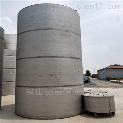 山东二手不锈钢储罐厂家