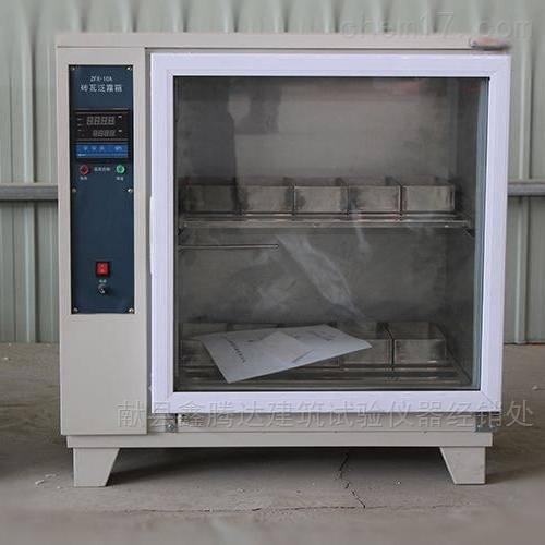 自控砖瓦泛霜试验箱