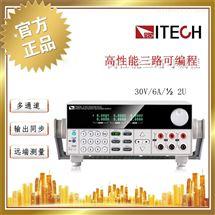 ITECH艾德克斯IT6333B可编程直流电源