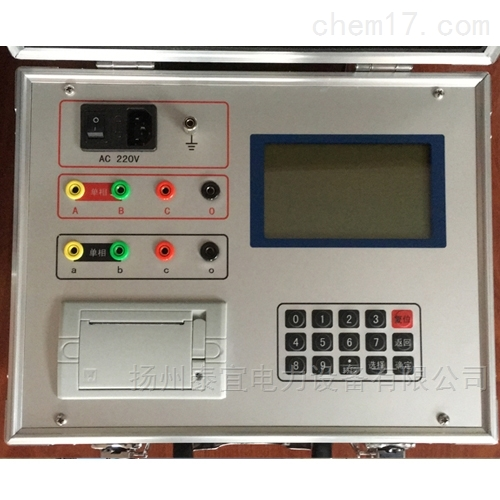 五级承试类变压器变比测试仪