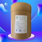 木瓜蛋白酶生产厂家厂家