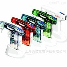 赛默飞移液管电动移液器S1