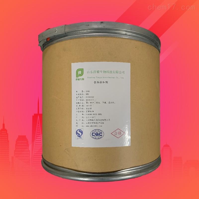 特丁基对苯二酚生产厂家厂家