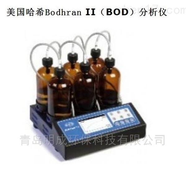 美国哈希Bodhran II(BOD)分析仪