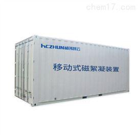 HCMag磁混凝设备工艺的特点