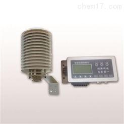 GD23-WSJLGD23-WSJL環境溫濕度記錄儀