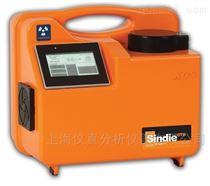 Sindie OTGXOS 便携式单波长X荧光硫含量分析仪