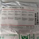 维生素K1价格营养强化剂