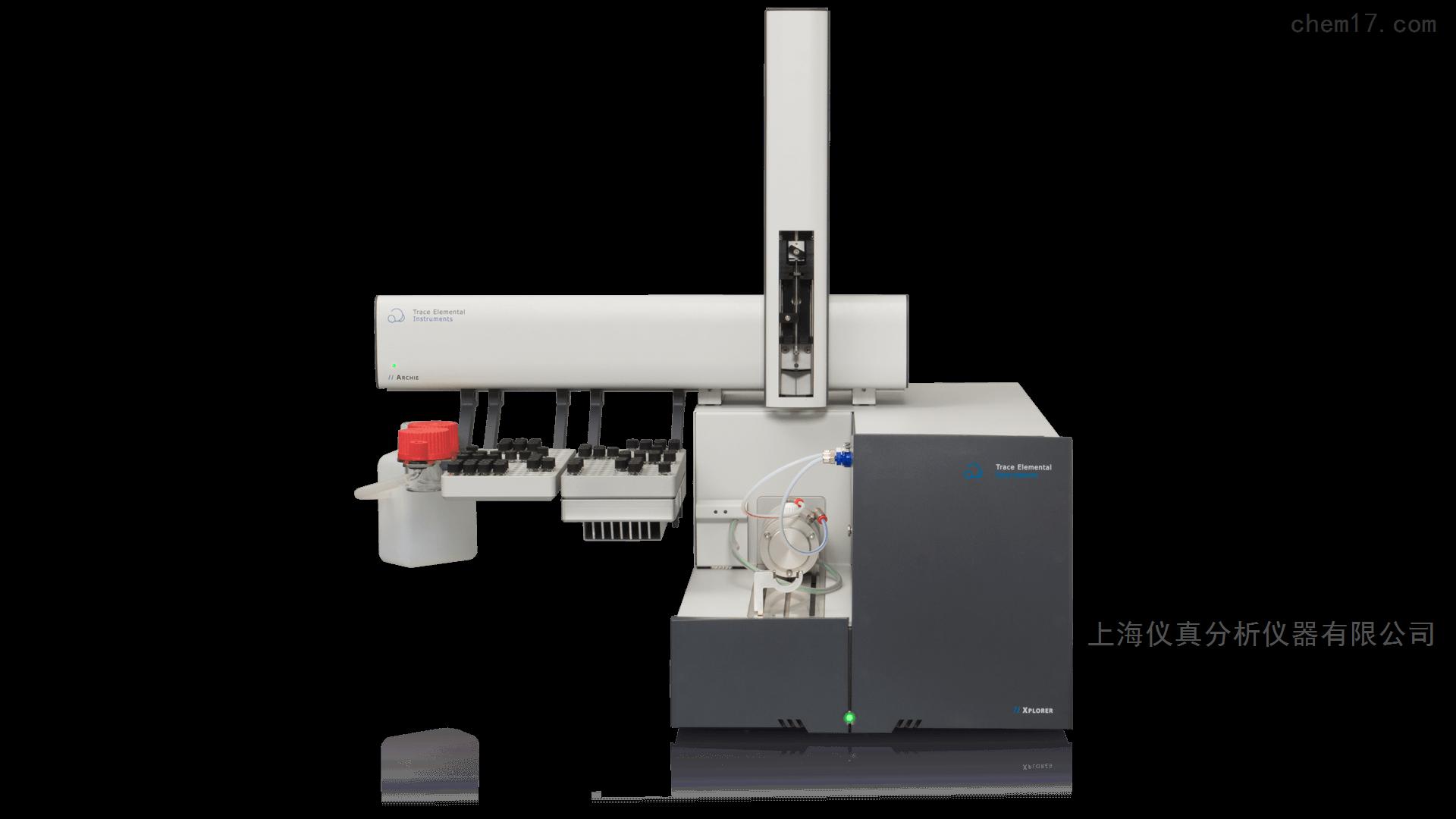 总氮总硫分析仪XPLORER NS 荷兰TE公司