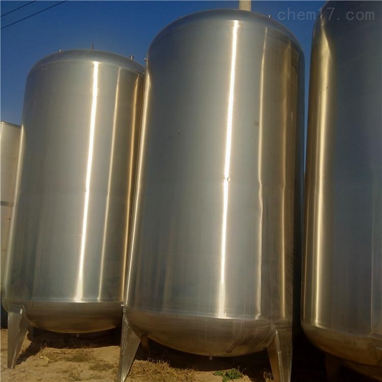 购销二手酒水食品液体耐腐蚀不锈钢储罐