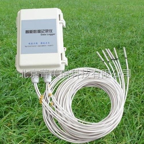 智能土壤温度监测记录仪