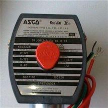 ASCO电磁阀HT8344G074