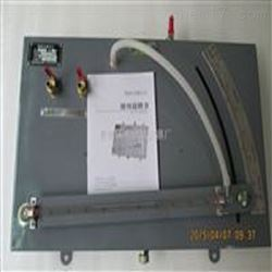 YYX-130A型倾斜式微压计