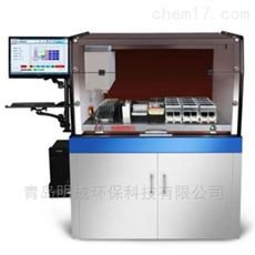LB-HS96自动核酸提取仪厂家现货