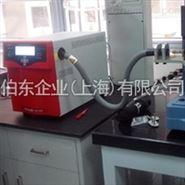 质谱分析仪与热重联用