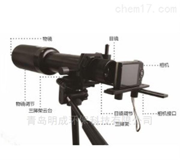 LB-801A林格曼数码测烟望远镜