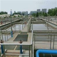 HCMag城鎮汙水廠深度除磷/磁絮凝設備