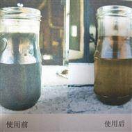 梧州焦油氨水分离剂厂家