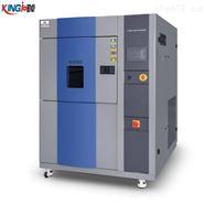 COK-50-3H冷热冲击试验箱