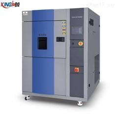 冷热冲击试验箱技术\测试范围