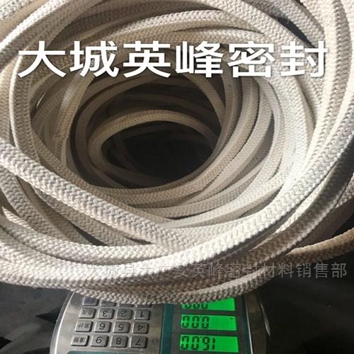 高水基盘根厂家销售   一公斤价格