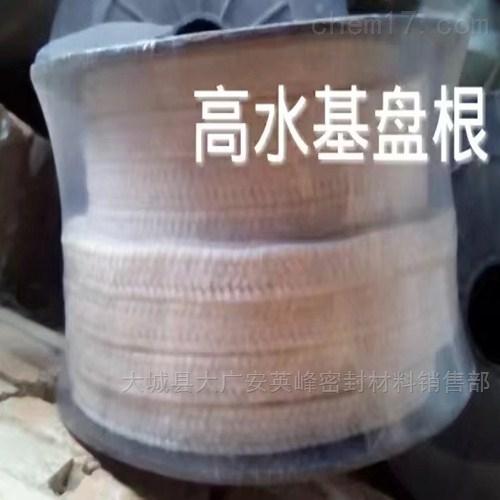 高水基盘根   密封材料   型号  材质  齐全