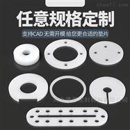 耐酸橡胶垫片