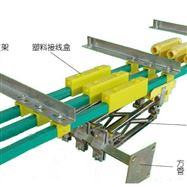 200A-2000A HXPnR-H型单极组合安全滑触线