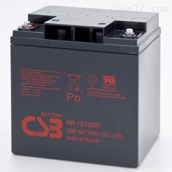 CSB蓄电池HR12120W正品