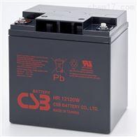 12V120WCSB蓄电池HR12120W正品