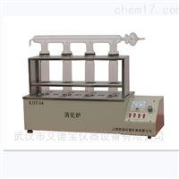 KDN-04等KDN系列消化炉