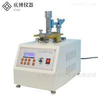 QB-8332L0849 ISO-11640标准皮革摩擦色牢度试验机
