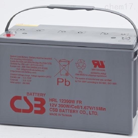 CSB蓄电池HRL12390W含税运