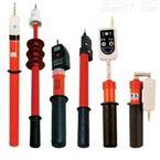 SGY系列声光交流高压验电器