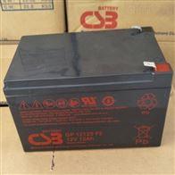12V12AHCSB蓄电池GP12120销售