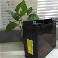 12V20AHCSB蓄电池GP12200报价