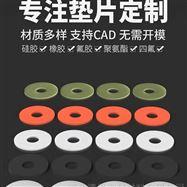 橡胶垫片DN1500厂家现货供应