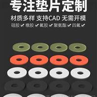橡胶垫片DN1200厂家现货供应
