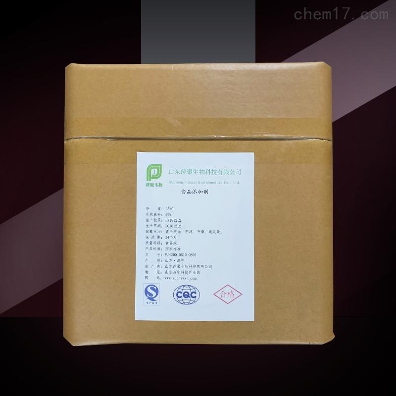 L-抗坏血酸钠厂家生产厂家