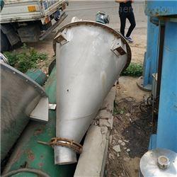 盛隆山东处理 双锥混合机 V型混料机