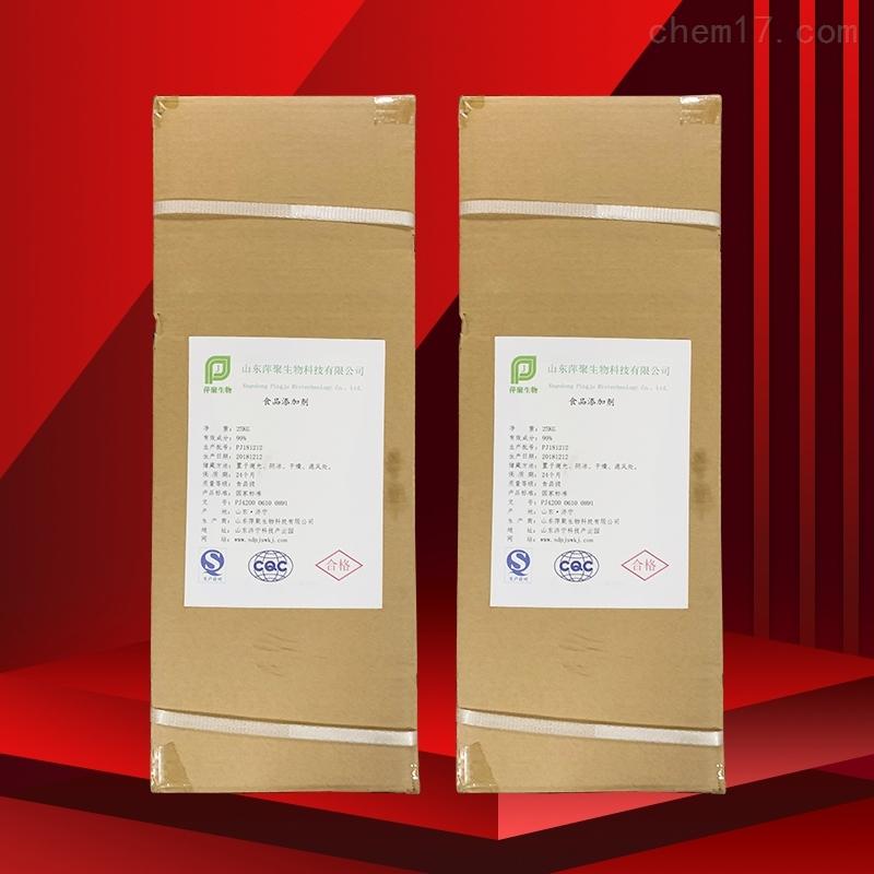 L-肉碱酒石酸盐厂家生产厂家