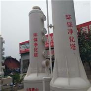 出售闲置二手喷淋塔废气成套设备