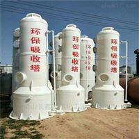 低价转让工业废气处理成套设备