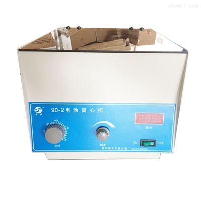 90-2小型数显电动离心机