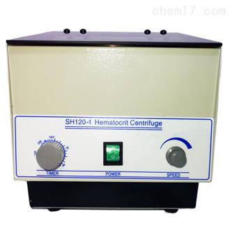 SH120-I型prp离心机
