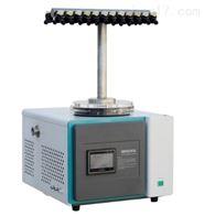 实验室冻干机Lab-1D-50